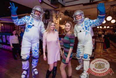 День космонавтики: удачная посадка!, 13 апреля 2018 - Ресторан «Максимилианс» Самара - 5
