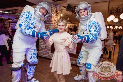 День космонавтики: удачная посадка!, 13 апреля 2018 - Ресторан «Максимилианс» Самара - 6