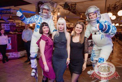 День космонавтики: удачная посадка!, 13 апреля 2018 - Ресторан «Максимилианс» Самара - 7
