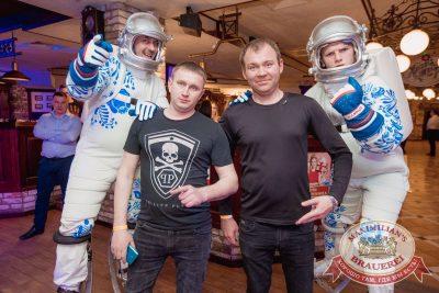 День космонавтики: удачная посадка!, 13 апреля 2018 - Ресторан «Максимилианс» Самара - 8