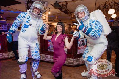 День космонавтики: удачная посадка!, 13 апреля 2018 - Ресторан «Максимилианс» Самара - 9