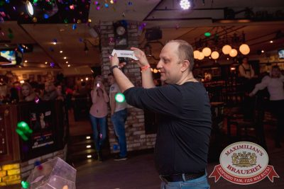 День космонавтики: удачная посадка!, 14 апреля 2017 - Ресторан «Максимилианс» Самара - 18