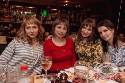 День космонавтики: удачная посадка!, 14 апреля 2017 - Ресторан «Максимилианс» Самара - 42