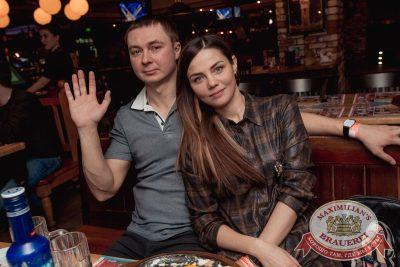 День космонавтики: удачная посадка!, 14 апреля 2017 - Ресторан «Максимилианс» Самара - 50