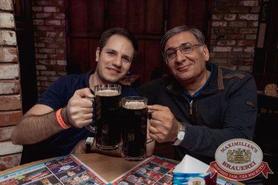 День космонавтики: удачная посадка!, 14 апреля 2017 - Ресторан «Максимилианс» Самара - 51