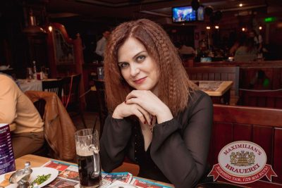 День космонавтики: удачная посадка!, 14 апреля 2017 - Ресторан «Максимилианс» Самара - 57