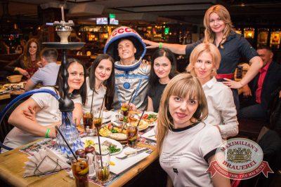 День космонавтики, 15 апреля 2016 - Ресторан «Максимилианс» Самара - 07