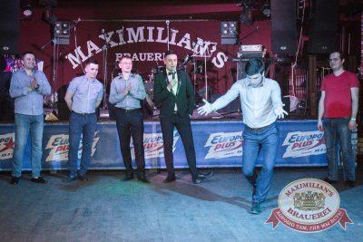 День космонавтики, 15 апреля 2016 - Ресторан «Максимилианс» Самара - 10