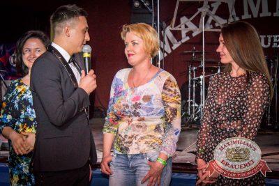 День космонавтики, 15 апреля 2016 - Ресторан «Максимилианс» Самара - 12