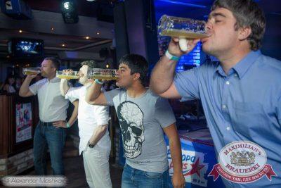 День пивовара, 13 июня 2015 - Ресторан «Максимилианс» Самара - 11
