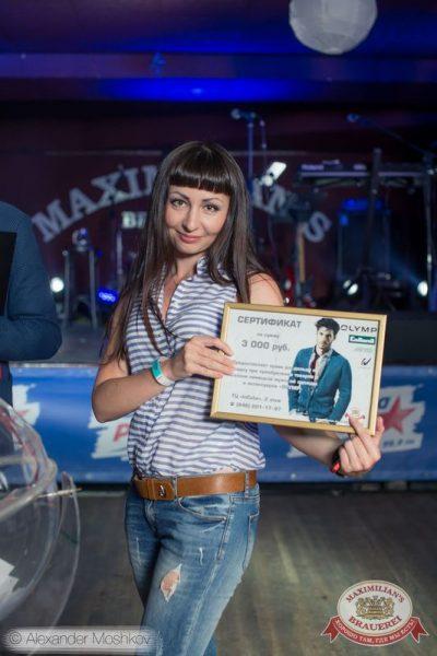 День пивовара, 13 июня 2015 - Ресторан «Максимилианс» Самара - 14