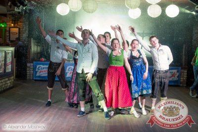 День пивовара, 13 июня 2015 - Ресторан «Максимилианс» Самара - 16