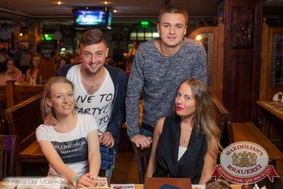 День пивовара, 13 июня 2015 - Ресторан «Максимилианс» Самара - 20