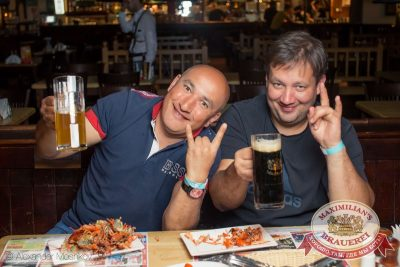 День пивовара, 13 июня 2015 - Ресторан «Максимилианс» Самара - 23