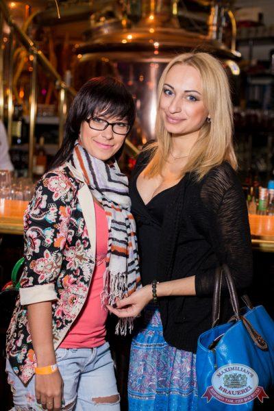 День победы в «Максимилианс», 9 мая 2014 - Ресторан «Максимилианс» Самара - 13