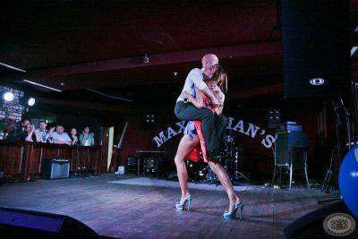 День рождения «Максимилианс» — Comedy Woman, 31 мая 2013 - Ресторан «Максимилианс» Самара - 02