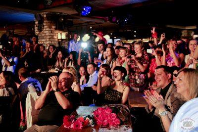 День рождения «Максимилианс» — Comedy Woman, 31 мая 2013 - Ресторан «Максимилианс» Самара - 04