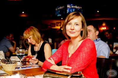 День рождения «Максимилианс» — Comedy Woman, 31 мая 2013 - Ресторан «Максимилианс» Самара - 11