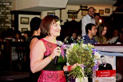 День рождения «Максимилианс» — Comedy Woman, 31 мая 2013 - Ресторан «Максимилианс» Самара - 16