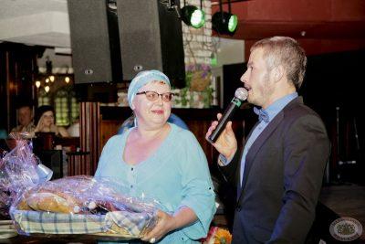 День рождения «Максимилианс» — Comedy Woman, 31 мая 2013 - Ресторан «Максимилианс» Самара - 18