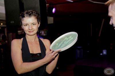 День рождения «Максимилианс» — Comedy Woman, 31 мая 2013 - Ресторан «Максимилианс» Самара - 19