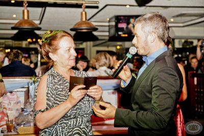 День рождения «Максимилианс» — Comedy Woman, 31 мая 2013 - Ресторан «Максимилианс» Самара - 20