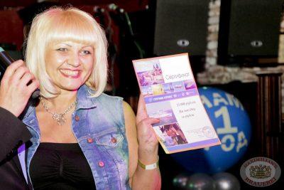 День рождения «Максимилианс» — Comedy Woman, 31 мая 2013 - Ресторан «Максимилианс» Самара - 21
