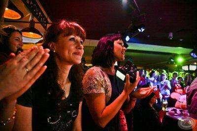 День рождения «Максимилианс» — Comedy Woman, 31 мая 2013 - Ресторан «Максимилианс» Самара - 24