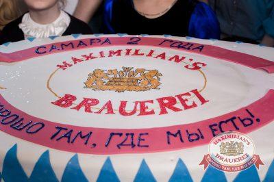 День рождения ресторана: два года! Специальный гость — Вера Брежнева, 28 мая 2014 - Ресторан «Максимилианс» Самара - 03