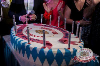 День рождения ресторана: два года! Специальный гость — Вера Брежнева, 28 мая 2014 - Ресторан «Максимилианс» Самара - 24