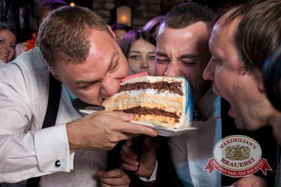 День рождения ресторана: два года! Специальный гость — Вера Брежнева, 28 мая 2014 - Ресторан «Максимилианс» Самара - 26