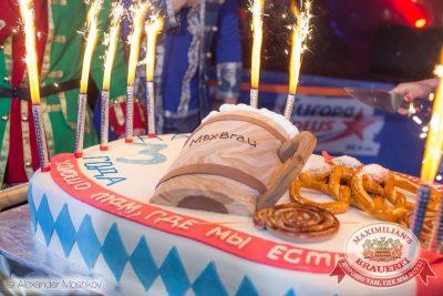 День рождения ресторана: нам 3 года! Специальный гость: Анжелика Варум, 20 мая 2015 - Ресторан «Максимилианс» Самара - 02