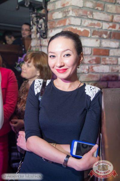 День рождения ресторана: нам 3 года! Специальный гость: Анжелика Варум, 20 мая 2015 - Ресторан «Максимилианс» Самара - 10