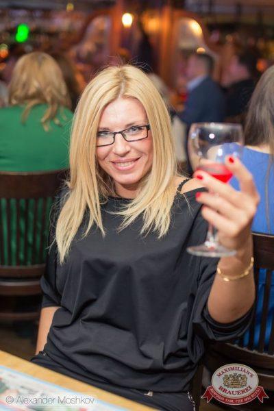 День рождения ресторана: нам 3 года! Специальный гость: Анжелика Варум, 20 мая 2015 - Ресторан «Максимилианс» Самара - 31
