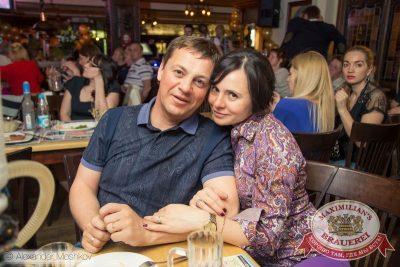 День рождения ресторана: нам 3 года! Специальный гость: Анжелика Варум, 20 мая 2015 - Ресторан «Максимилианс» Самара - 33