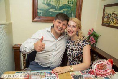 День рождения ресторана: нам 3 года! Специальный гость: Анжелика Варум, 20 мая 2015 - Ресторан «Максимилианс» Самара - 34