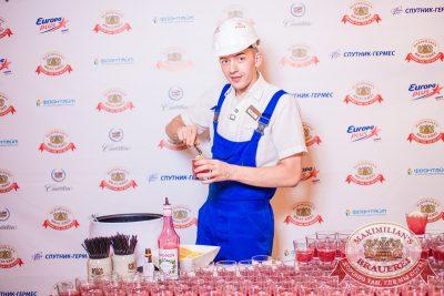 День строителя, 8 августа 2014 - Ресторан «Максимилианс» Самара - 01