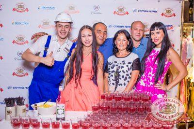 День строителя, 8 августа 2014 - Ресторан «Максимилианс» Самара - 05