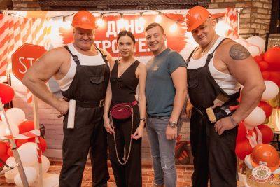 День строителя, 9 августа 2019 - Ресторан «Максимилианс» Самара - 13