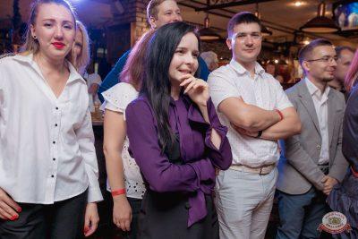 День строителя, 9 августа 2019 - Ресторан «Максимилианс» Самара - 17