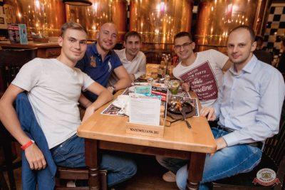 День строителя, 9 августа 2019 - Ресторан «Максимилианс» Самара - 39