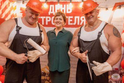 День строителя, 9 августа 2019 - Ресторан «Максимилианс» Самара - 4