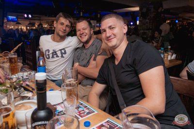 День строителя, 9 августа 2019 - Ресторан «Максимилианс» Самара - 50