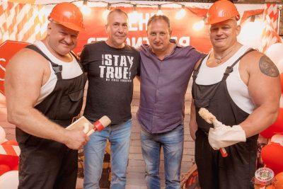 День строителя, 9 августа 2019 - Ресторан «Максимилианс» Самара - 7