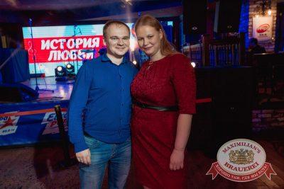 День святого Валентина, 14 февраля 2018 - Ресторан «Максимилианс» Самара - 37