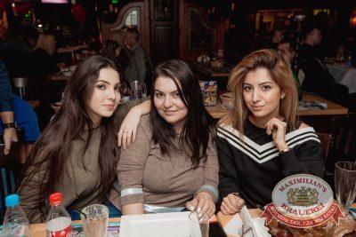 День святого Валентина, 14 февраля 2018 - Ресторан «Максимилианс» Самара - 53
