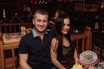 День святого Валентина, 14 февраля 2018 - Ресторан «Максимилианс» Самара - 57