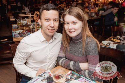 День святого Валентина, 14 февраля 2018 - Ресторан «Максимилианс» Самара - 59