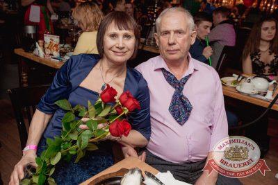 День святого Валентина, 14 февраля 2018 - Ресторан «Максимилианс» Самара - 60