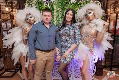 День святого Валентина, 14 февраля 2019 - Ресторан «Максимилианс» Самара - 1